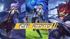 70261毅哥
